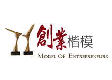 The current chairman Mr. and his wife received the 32 nd Model Of Entrepreneurs gloriously in 2009.