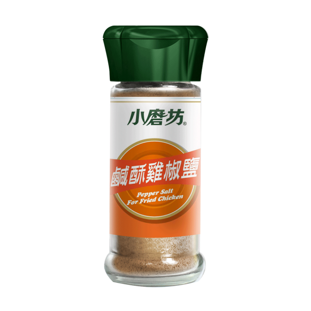 Pepper Salt For Fried Chicken