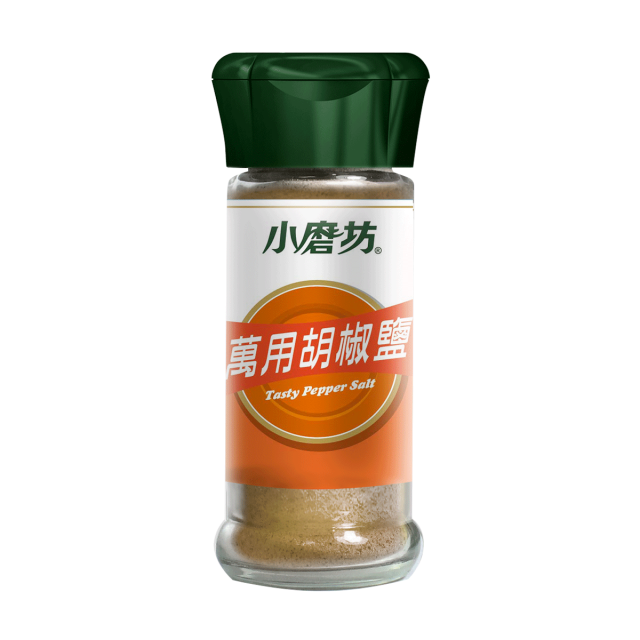 Tasty Pepper Salt