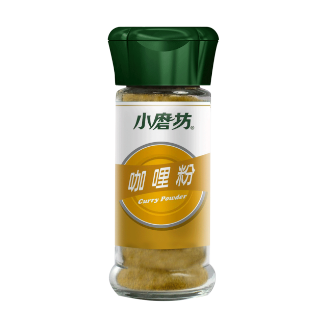Vegetarian Curry Powder
