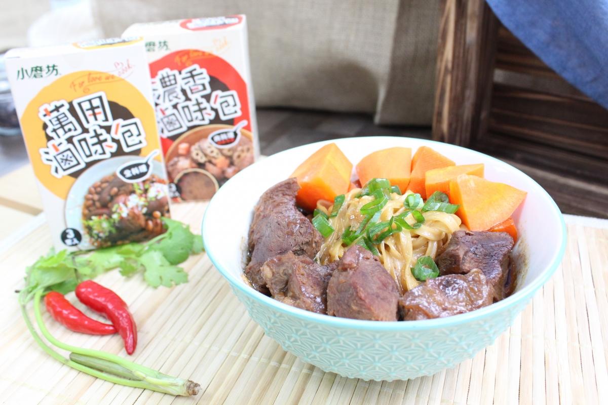 香滷牛肉麵