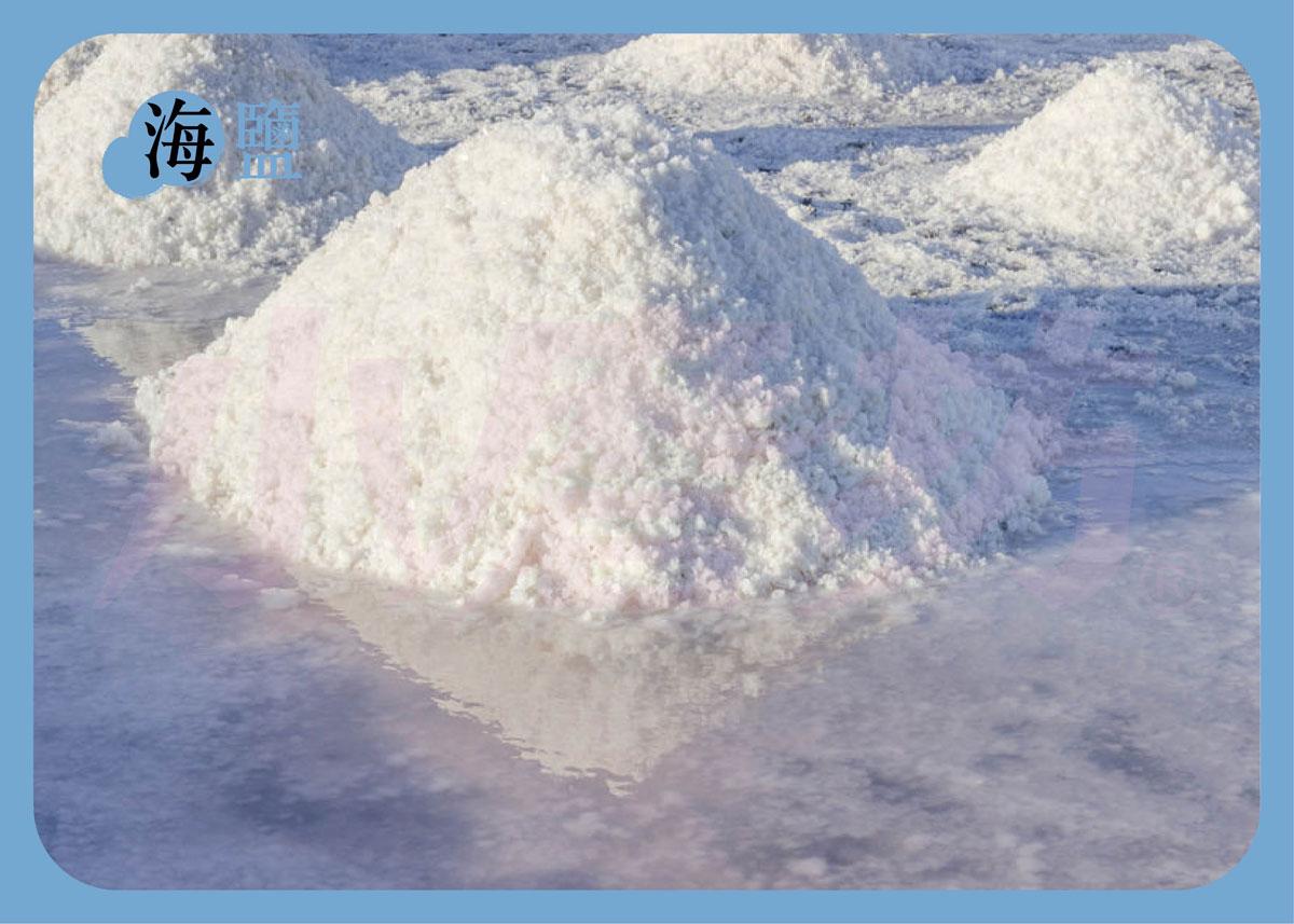 鹽選攻略,玫瑰鹽懶人包,海鹽
