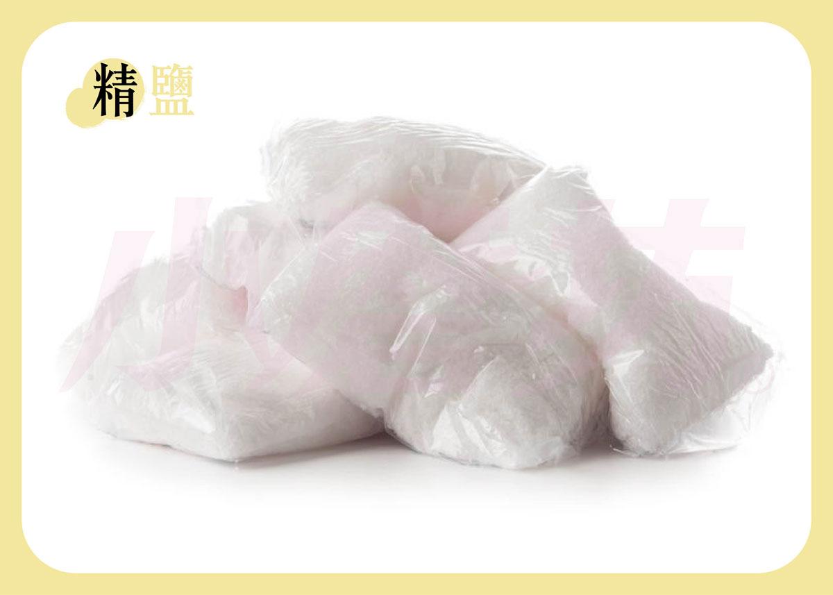 鹽選攻略,玫瑰鹽懶人包,精鹽