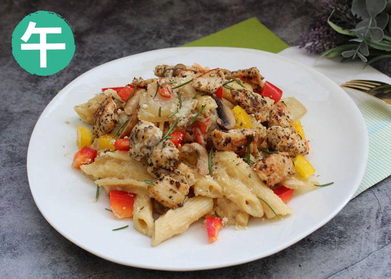 防疫飲食,防疫香辛料,防疫食材,白醬蘑菇雞肉義大利麵