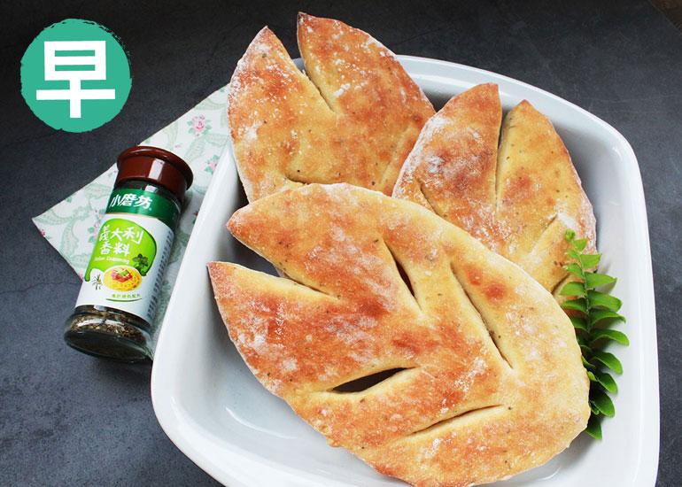 防疫飲食,防疫香辛料,防疫食材,義式香料麵包