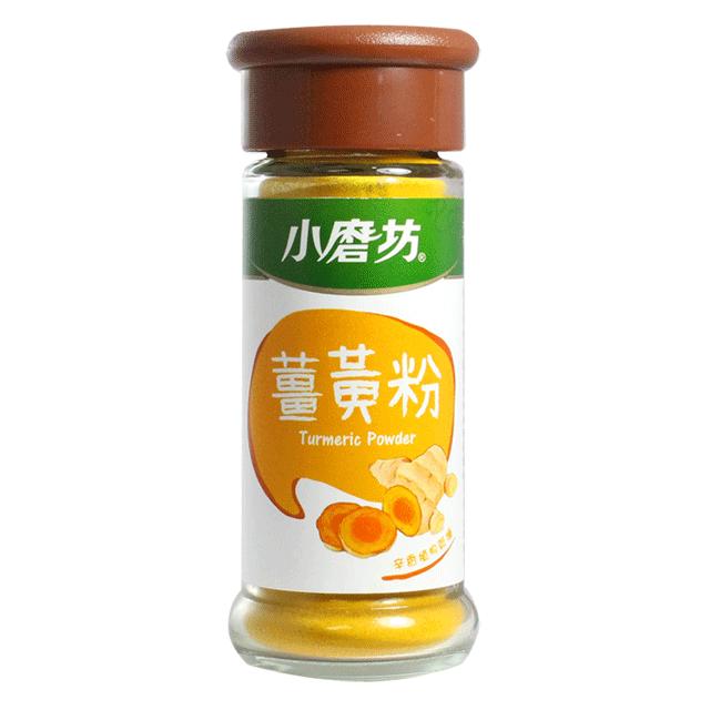 防疫飲食,防疫香辛料,防疫食材,薑,薑黃粉